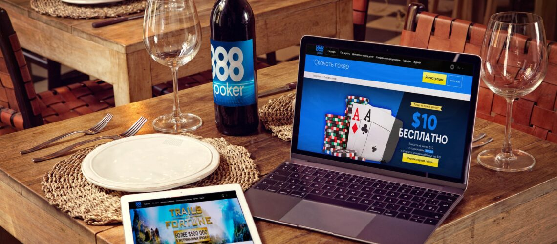 Download 888 poker client