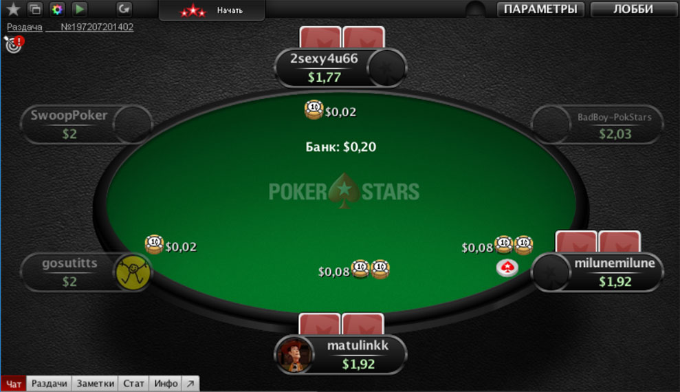 pokerstars gametable